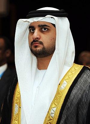 Maktoum bin Mohammed Al Maktoum
