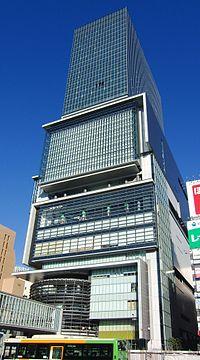 Shibuya HIKARIE 2012-11.jpg