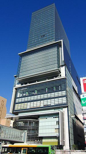 Line Corporation - Image: Shibuya HIKARIE 2012 11