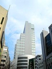 Shibuya New Face. Shibuya MarkCity