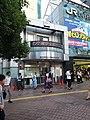 Shibuyapoliceboxundertrainstation.jpg