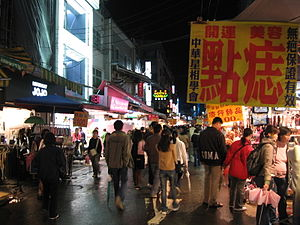 Night market - The Shilin Night Market in Taipei, Taiwan