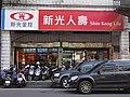 Shin Kong Life Qidu Office 20140102.jpg