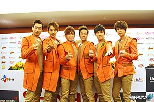 Mnet Asian Music Award for Best Dance Performance - Image: Shinhwa in 2012 in Singapore