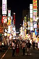 Shinjuku (3801751052).jpg