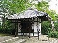 Shinshō-gokuraku-ji kamakura-jizo.jpg