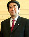 Shinzo Abe 2006 10 19 cropped.jpg