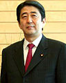 Shinzo Abe 2006 10 19 cropped.jpg