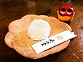 Shitatsuzumi 舌鼓 (13933032653).jpg