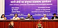 Shivraj Patil at the inauguration of the Joint Official Language Conference for Northern Regions, at Chandigarh. The Secretary, Official Language, Ministry of Home Affairs, Ms. Nita Chowdhury among others are also seen.jpg