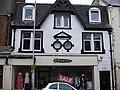 Shop front - geograph.org.uk - 925273.jpg