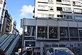 Shop with escalator in Azabujuban.jpg