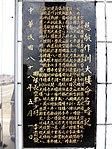 Short Note of Tzu Hang Operating and Training Building Naming 20120811.jpg