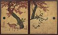 Shunkaku Shūroku-zu Byōbu(motofusuma)by Mori Tetsuzan 04.jpg