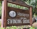 Sign, Hanapepe Swinging Bridge (33676273665).jpg