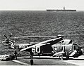 Sikorsky SH-3A Sea King of HS-2 on USS Hornet (CVS-12), in June 1967.jpg