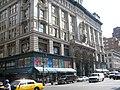 Sixth Avenue NYC 2007 003.jpg