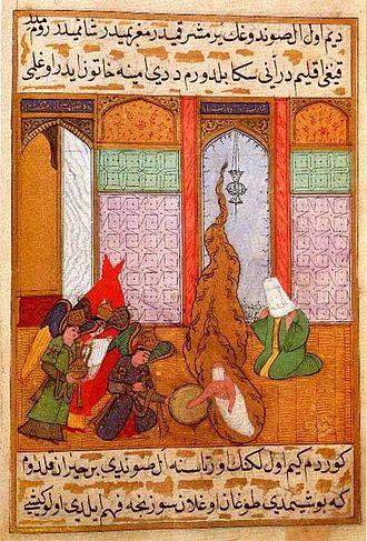 Siyer-i Nebi - The birth of Muhammad in the Siyer-i-Nebi.