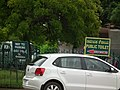 Snap from Lalbagh Flower Show Aug 2013 7814.JPG