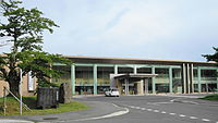 Sobetsu town hall.JPG