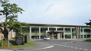 Sōbetsu, Hokkaido - Sobetsu Town hall