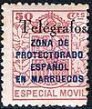 Spanish Morocco 50c telegraph stamp 1935.JPG