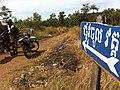 Srayang, Cambodia - panoramio (5).jpg