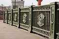 St.Petersburg Russia Bridge Hammer and Sickle-2.jpg