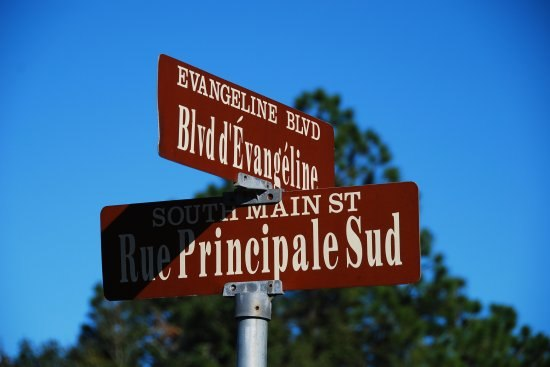 St. Martinville Louisiana Bilingual Street Signs