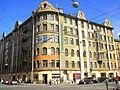 St. Petersburg. Profitable house of P.M.Stanovoy.jpg