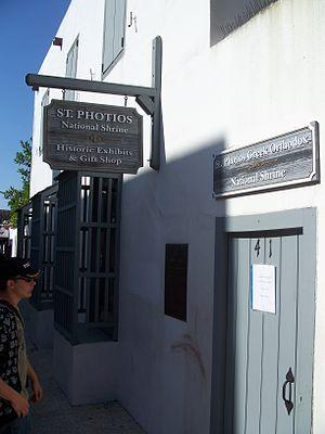 Avero House - Image: St Aug Avero House sign 01