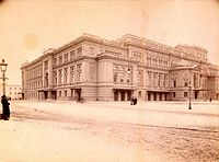 St Petersburg Conservatory 1894.jpg