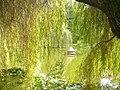 Stadtpark Steglitz - Fontanenteich (Steglitz Town Park - Fontanen Pond) - geo.hlipp.de - 28665.jpg