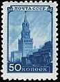 Stamp 1948 1253.jpg