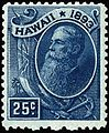 Stamp Hawaii 1893 Dole Sc79.jpg