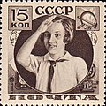 Stamp Soviet Union 1936 CPA534.jpg