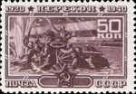Stamp Soviet Union 1940 CPA777.png