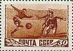 Stamp Soviet Union 1948 CPA1310.jpg