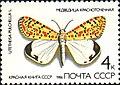 Stamp Soviet Union 1986 CPA5705.jpg
