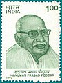 Stamp of India - 1992 - Colnect 164324 - Hanuman Prasad Poddar Editor - Commemoration.jpeg