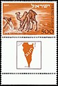 Stamp of Israel - Negev.jpg