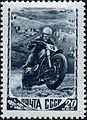 Stamp of USSR 1244.jpg