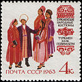 Stamp of USSR 2847.jpg