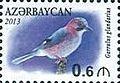 Stamps of Azerbaijan, 2013-1116.jpg