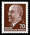 Stamps of Germany (DDR) 1963, MiNr 0938.jpg