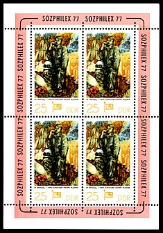 Stamps of Germany (DDR) 1977, MiNr Kleinbogen 2248.jpg