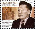 Stamps of Kazakhstan, 2009-12.jpg