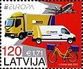 Stamps of Latvia, 2013-13.jpg