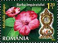 Stamps of Romania, 2013-47.jpg