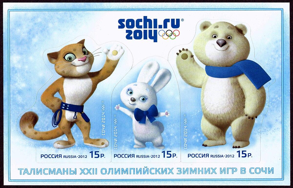 Летние олимпийские игры 2014 реферат 455
